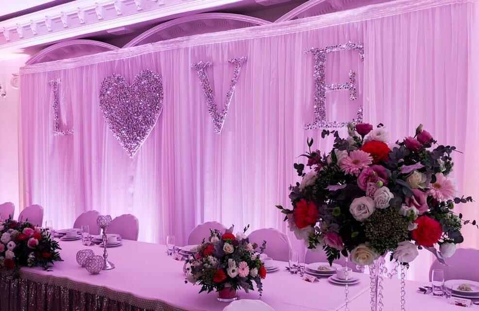 Dekoracja światłem wesele Dwór Biesiadny Rojewo
